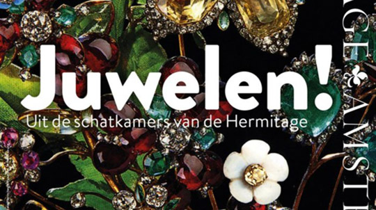 Amsterdam_juwelen-hermitage