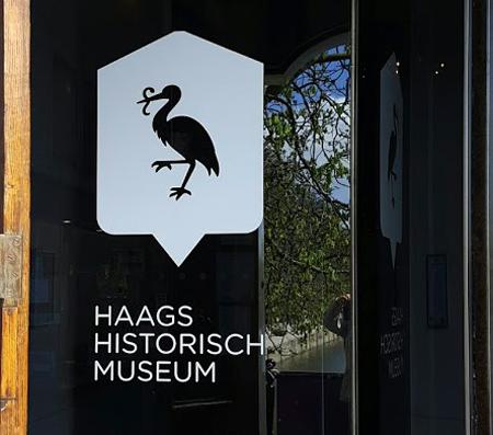 Den-haag_haags-historisch-museum