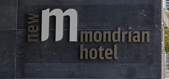 Den-haag_mondrian-hotel