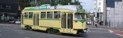 Onbeperkt reizen met de hop-on hop-off tram in Den Haag
