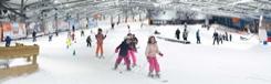 Sneeuw- en ijspret in sportcomplex De Uithof